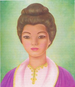Kwan Yin by R. Hawkins