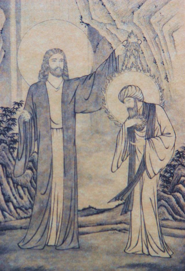 Jesus Christ, in Prayer & Meditation, 1978
